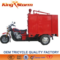 KST250ZH-F CN brand gasoline power dump rubbish motor tricycle