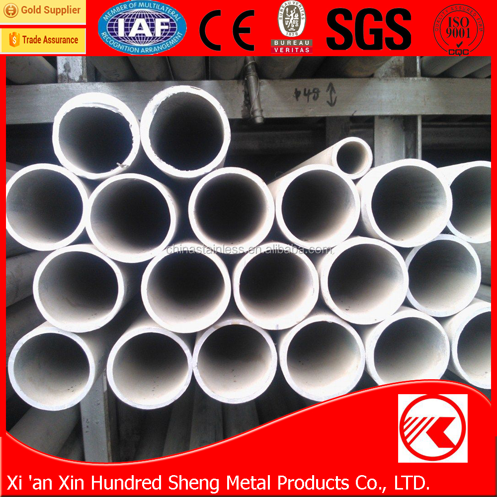 ASTM F138 316LVM 304 stainless steel pipe 2mm thickness small diameter with discount price