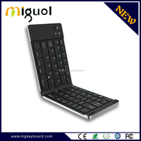 2016 very new fashion high class METAL pocket size foldable keyboard folding bluetooth keyboard