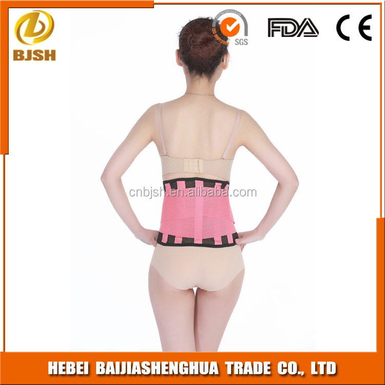 High quality compression waist support belt for office workers
