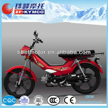 chongqing motorcycle factory 70cc cub chinese motorcycles ZF48Q-4