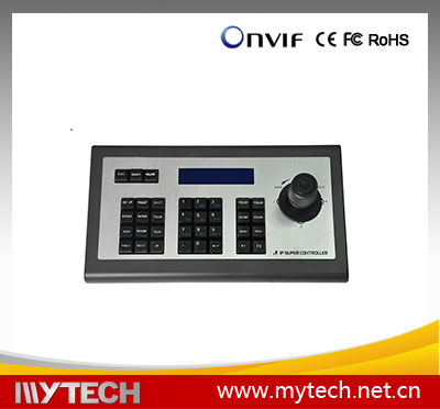 China MYTECH rs485 network 4d cctv ptz controller for ip <strong>cameras</strong>