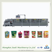 Autoamtic juice given bag packing machine