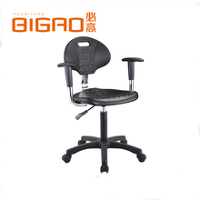 General Use Powder Coating Hospital Dental Lab Chairs Industrial Metal Chairs