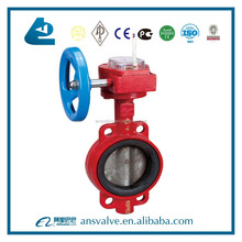 Worm Gear Actuation Signal Butterfly Valve