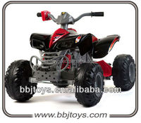 12v electric quad bike,electric car with rubber tires for toy pedal cars,go karts for sale