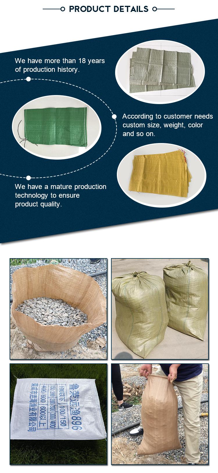 Biodegradáveis reutilizáveis saco tecido pp arroz