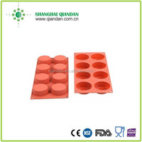silione cake mould cookie cup/silicone cake mould