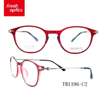 TR1196 Trendy Colorful TR90 optical eyewear frames with metal temple