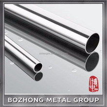 Professional Manufacture small diameter stainless steel tubing