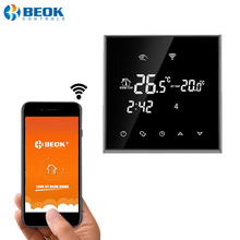 HVAC glass touch screen 16A electrical floor heating weekly programmable wifi smart phone remote control room thermostat