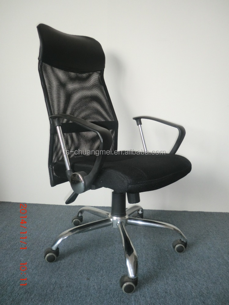 Venta al por mayor fundas silla ordenador compre online for Silla oficina recaro