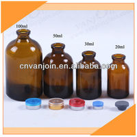 100ml Amber Laboratory Glass Bottle