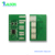 330-2209 Cartridge compatible toner reset chips for Dell 2335 2335dn laser printer spare parts
