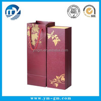Promotional Portable Custom Paper Wine Box