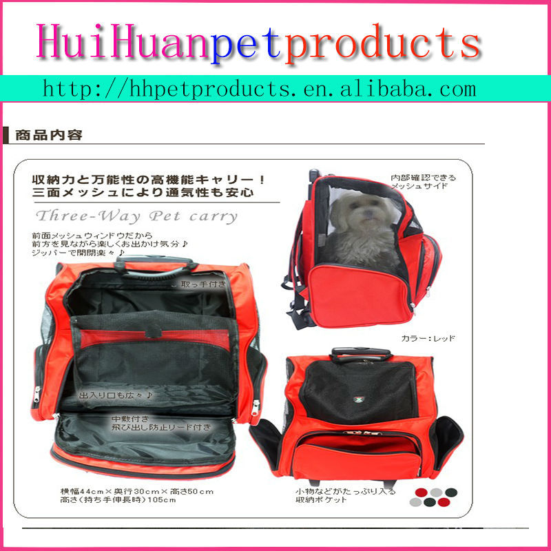 Super design High Quality Unique Recycle wholesale Dog Carrier