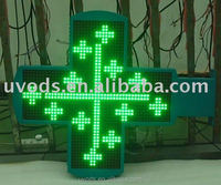 Attractive Led Pharmacy Cross Display, 3D animation.