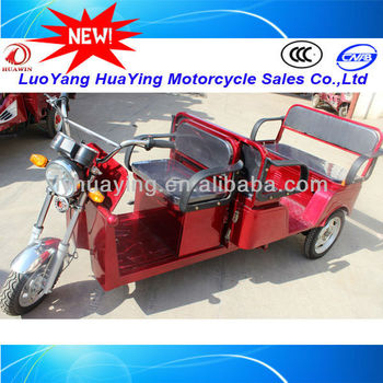 electric tricycle for 4 passengers