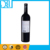 Good Dry Red Wine Teperberg Merlot Grapes Israel sweet red wine
