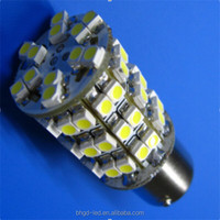 popular ce car led spot light tailer/turn/stop/fog submersible light 12v