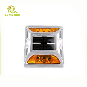 Reliable and Cheap aluminum cat eyes solar road stud