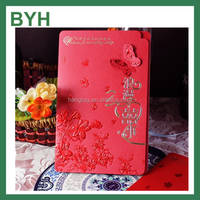recycled cardboard envelopes witeh butterfly gold stamping handmade butterfly paper envelope fancy envelope design & printing