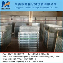 Evergreat Welded Wire Mesh Metal Containers