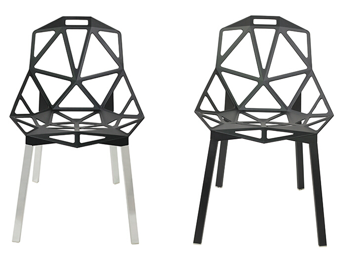 konstantin grcic replica magis chair one black
