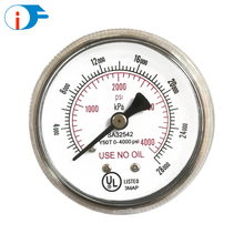 Use No Oil Pressure Gauge Measurement