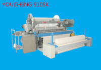 China manufacturer 910SK terry towel weaving machine