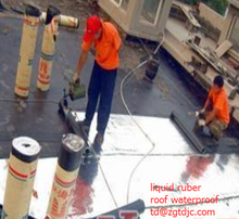 liquid rubber waterproofing asphalt water-proofing paint competitive price and high quality