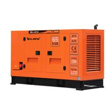 50KW 65KVA silent chinese diesel generator for office and factory using