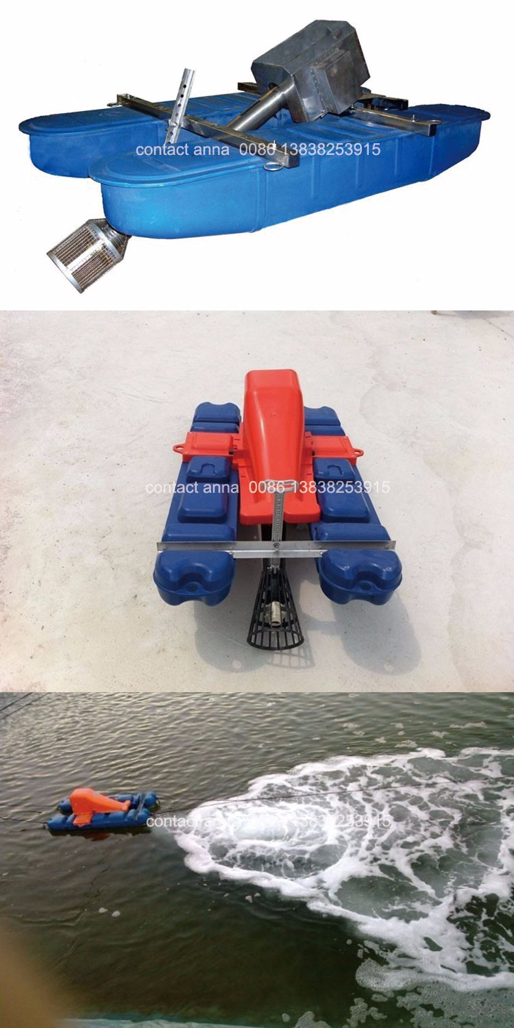 Bottom Price Competitive Pool Aerator Float Buy Pool Aerator Float Competitive Pool Aerator