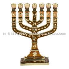 BRASS MENORAH 7 OILLIGHT STRUCTURES ,