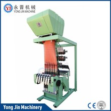 long life span airjet jacquard loom/ weaving machine