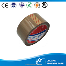 Best quality Tan Color OPP Adhesive Waterproof Packing Tape for Carton Sealing