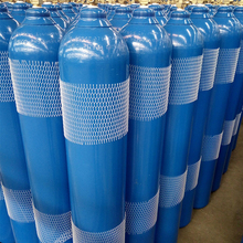 40L steel compressed Nitrogen/Oxygen/Acetylene/Argon/Hydrogen/Co2 gas
