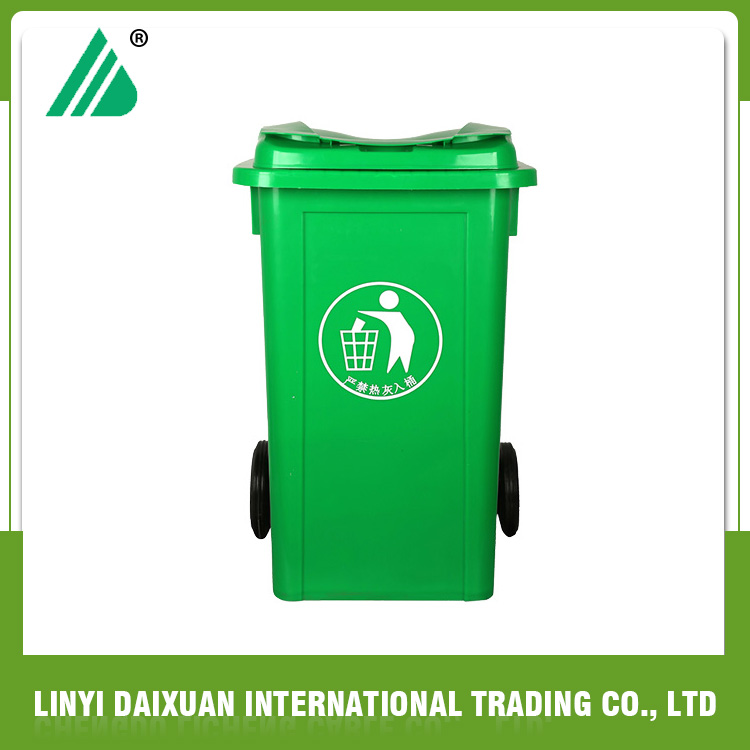 2017 Hot selling outdoor decorative plastic paper recycling waste bin