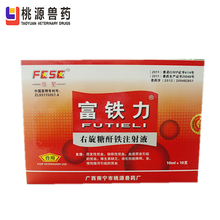 Small order competitive price nutritious injection medicine