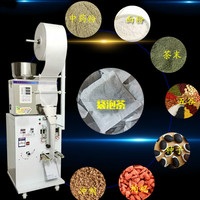 Automatic efficient durable abc powder filling machine for fire extinguisher