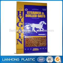 Golden quality cheap price 25KG bopp woven feed bag, horse feed packaging bopp laminated pp woven bag