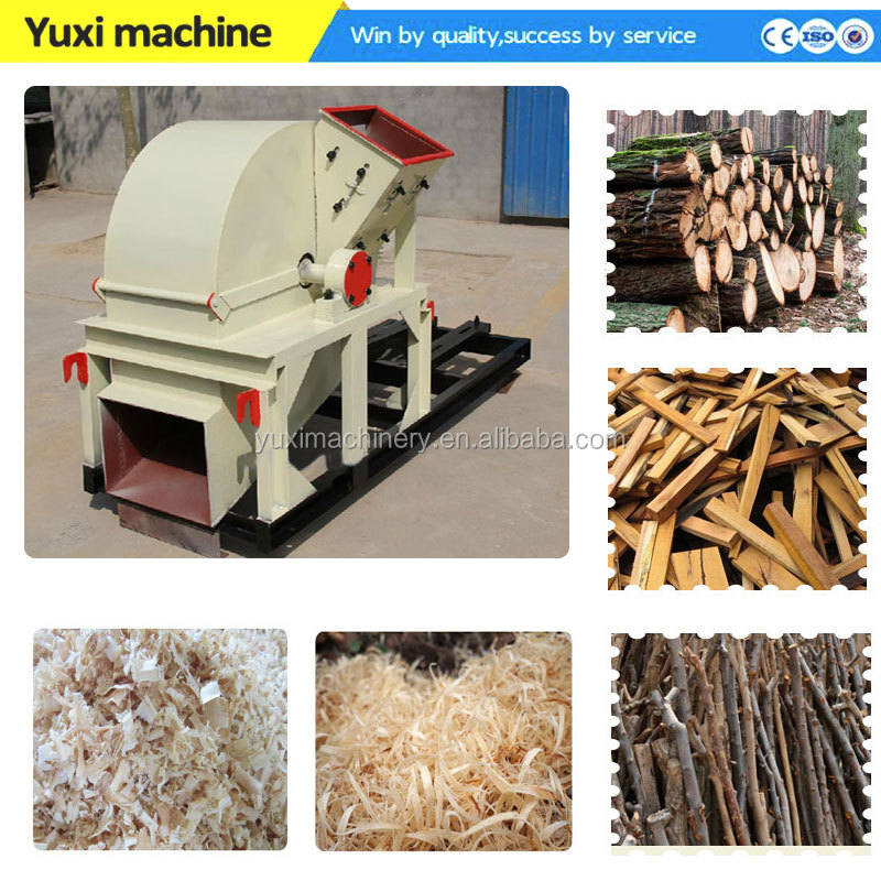 Hot sale wood chipper shredder machine/used small wood chipper/chipping machine