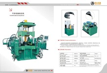 Auto and Truck Wheel Production Line