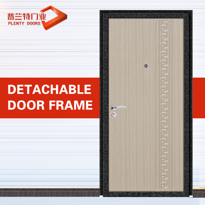 security steel door multi lock
