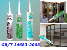 High quality water tank sealant, rtv silicone sealant