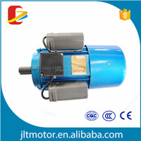 0.75kw YL series single-phase dual-capacitor asynchronous motor with national standard