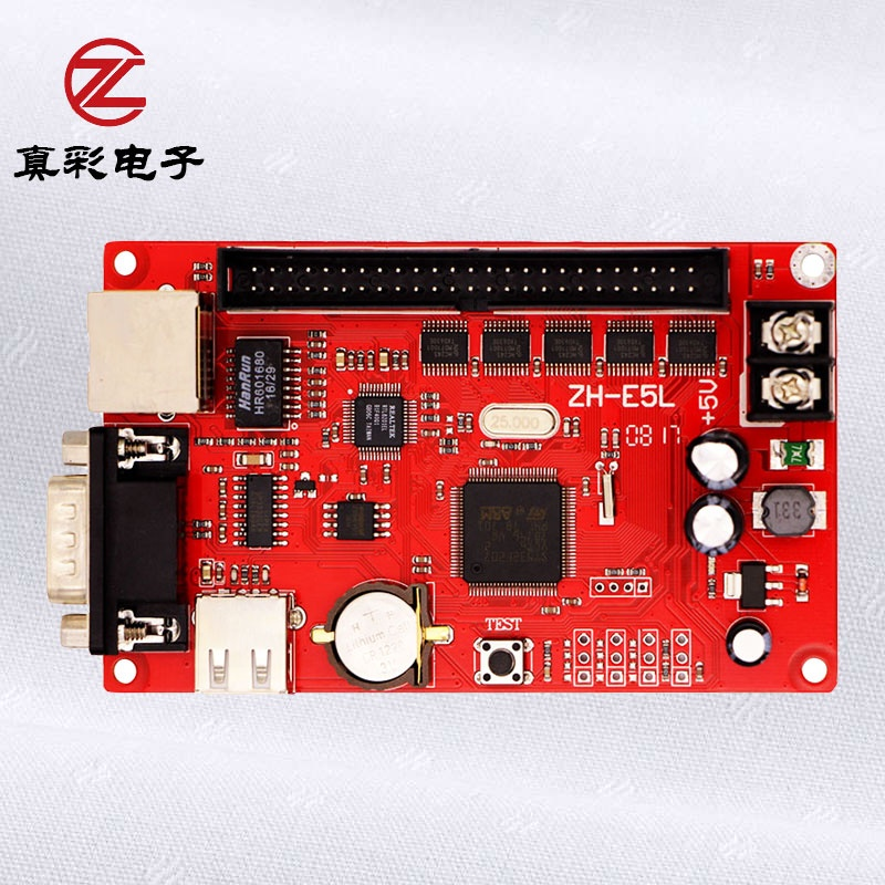 ZH-E5L usb and ethernet port led display control board card for <strong>p10</strong> led module