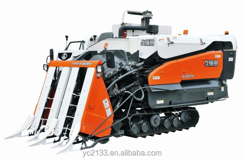 New KUBOTA PRO488 rice combine harvester