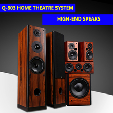 DELIXIN 5.1 CHANNEL HOME THEATRE SPEAKER SYSTEM SUBWOOFER PROFESSIONAL