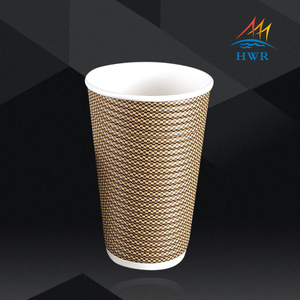 Hot drink ripple wall paper coffee cup